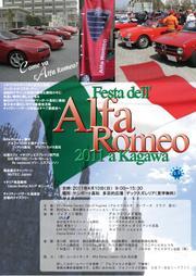 Fdar2011_poster_2011041001_2