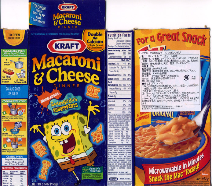 Macaroni_cheese_2